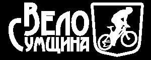 ВЕЛОСУМЩИНА
