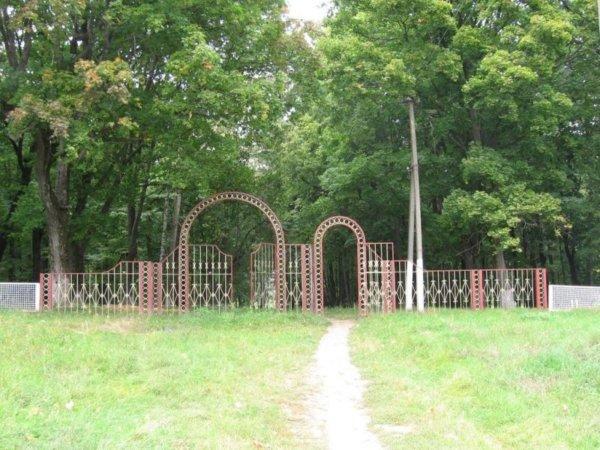 Великобобрицкий парк