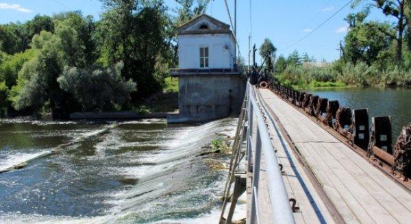 ГЭС Низы, Кердыливщина
