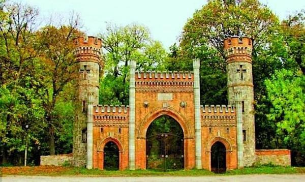 Золотые ворота, Волокитино