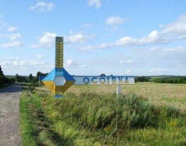 Раскатка 3 – восточная Осоевская